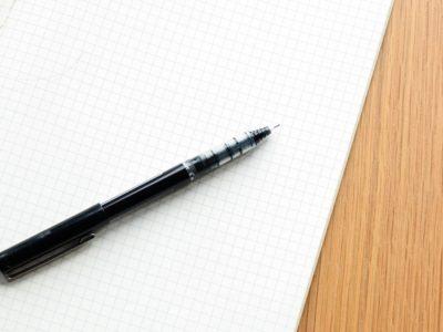 Ausbildung bei Steinbeis Papier